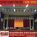 寧夏防火阻燃舞臺幕布生產廠家定做電動會議舞臺幕布