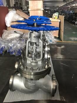 大量供应高压不锈钢波纹管截止阀WJ41H-100C-DN32