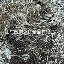 玄武岩纤维路用工程专业纤维生产厂家低价供工程纤维图片