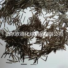 耐高温玄武岩耐碱纤维混凝土优游娱乐平台zhuce登陆首页程用玄武岩纤维图片