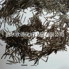 耐高温玄武岩耐碱纤维混凝土工程用玄武岩纤维图片