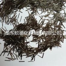 水泥混凝土和砂浆用短切玄武岩纤维欧德玄武岩纤维有限公司图片