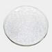 苯醚甲環唑119446-68-3廠家原料現貨價格