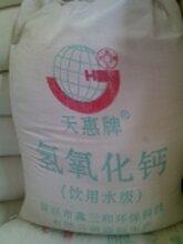 佛山石灰供应佛山石灰价格灰钙粉用途图片