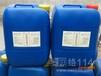佛山雙氧水廠家供應50%雙氧水新報價