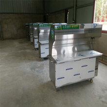 新疆大型不锈钢烧烤炉净化器排烟罩尺寸齐全图片