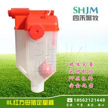 猪场料线自动料线定量杯定量桶猪场料线供料系统报价