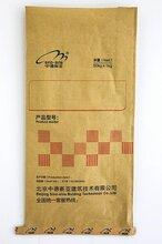 山西ECC高延性混凝土厂信誉棋牌游戏直销价格图片