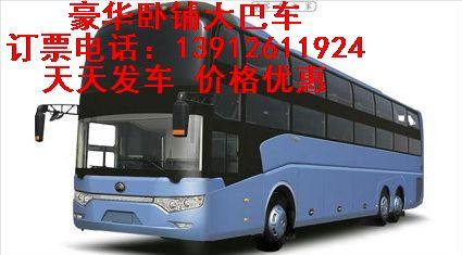 汽车南通到咸阳服务热线(天天有车)站里发车时间