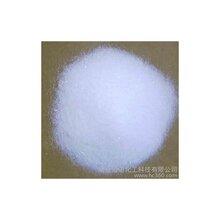 ACTOR-DMTD(润滑油金属减活剂)2,5-二巯基-1,3,4-噻二唑