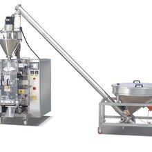 全自动淀粉包装机厂家直销质量保证节约人工成本