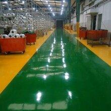 环氧树脂地坪、运动地坪漆、环氧地坪漆施工价格、地坪漆施工