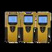 钢筋探测宝SZ-R51S手?#36136;?#38050;筋仪黑白屏