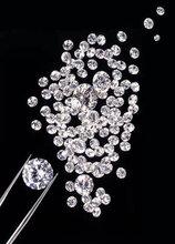 高价回收钻石钻石回收GIA裸钻回收免费回收鉴定评估图片