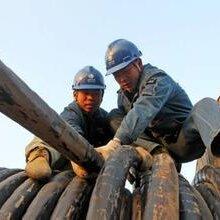 废旧电缆回收苏州上海二手电线电缆回收公司