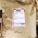 三菱化學陽離子KP206BH絮凝劑主要用途