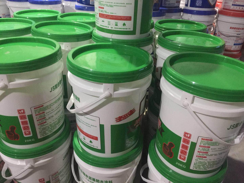 水泥基防水涂料报价 厂家