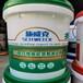 嘉魚施威克防水js聚合物水泥基防水涂料廚房衛生間防水廠家直銷