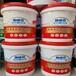 安陽賣高彈柔性防水涂料的高彈柔性防水涂料價格