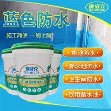 JS聚合物水泥基防水涂料圖片