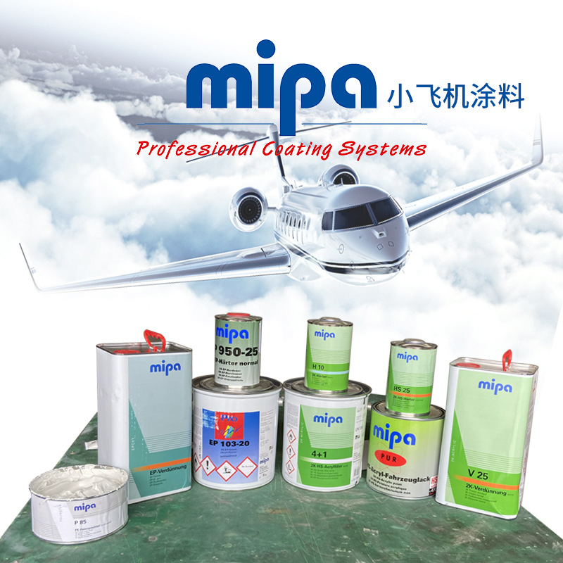 航空涂料油漆小飞机涂料工业涂料飞机油漆