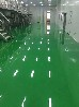 环氧树脂薄涂地坪施工