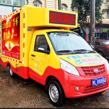 惠州河源LED广告车出租
