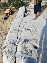 威海[岩石液压分裂棒]劈裂机特点图片