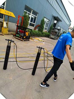 丹东-订购柱塞式液压分裂棒劈裂机厂家在哪里