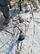 温州矿山开采裂石器液压分裂棒液压劈裂机供应图片