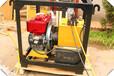 雅安液壓巖石開石機脹裂機特點介紹效率高