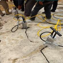 钦州[荒料开采液压岩石劈裂机]厂家价格图片