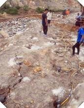石家庄[露天岩石开采劈裂棒]工作原理图片