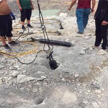 威海[机载劈裂机岩石劈裂机]哪家专业图片