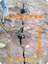 鄂州北京轨道交通10号线隧道开挖静态裂石机图片