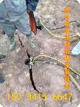 廣州開采橄欖巖不能放炮巖石劈裂機圖片