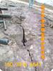 衡水地基钩机打不动岩石劈裂机