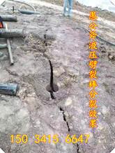 嘉峪關開采鎂礦石不能放炮電動巖石劈裂機圖片