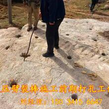 甘肅開采硫鐵礦不能放炮分石機巖石劈裂機圖片