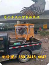 跨宁洛高速柱塞式劈裂棒石块特点介绍效率高图片