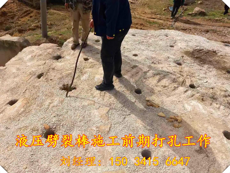 杭鐵路河南段1181孔露天巖石開采劈裂棒廠家價格