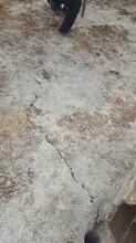 攀枝花大型巖石脹石機劈裂機力度更強圖片