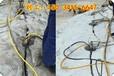 黃岡液壓劈石機劈裂機實力決定效率