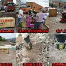 阿坝采石场开挖岩石机械劈裂机图片