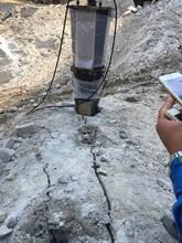 張掖金礦花崗巖開采靜態大型裂石機一天費用多少錢圖片