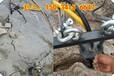 丹東代替炮錘膨脹劑快速液壓巖石劈裂棒