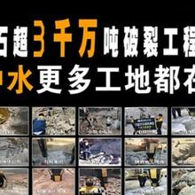 濮阳市坚硬石头破开分裂石头设备愚公斧劈裂机图片