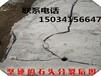 龙岩市有硬石头钩机破碎锤打不动/矿山开采劈裂机