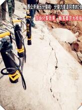 咸阳市地基开挖碰到硬石愚公斧劈裂机图片