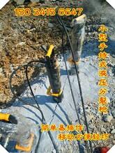 漯河市采石场不能爆破愚公斧劈裂机图片